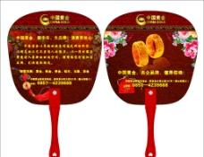 中国黄金扇子图片