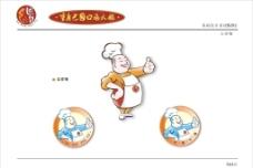 巴国口福火锅吉祥物图片