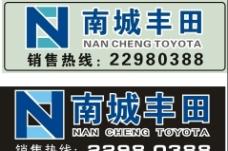 广汽丰田 车头牌图片