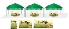 盘锦河蟹展图片