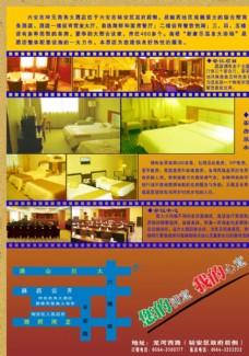 坤元商务大酒店