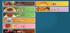 蛋糕面包灯箱货架图片