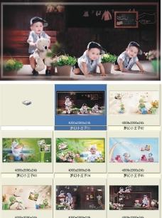 儿童艺术照模板 梦幻小王子图片