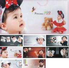 儿童艺术照模板 宝贝精灵图片