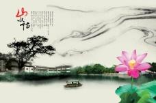 中国水文化