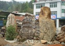 华安奇石图片