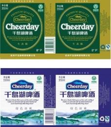 千岛湖啤酒包装标签图片