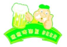 啤酒卡通人物图片