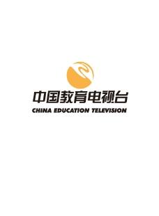 教育卫视图片