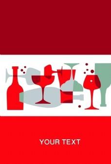 葡萄酒菜单矢量素材
