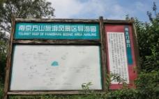 景区指示牌图片