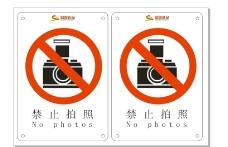 商场禁止吸烟警示标识图片