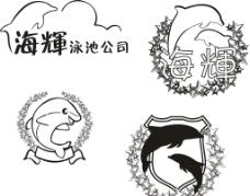 泳池 logo图片