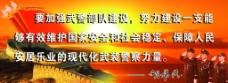 胡锦涛题词图片