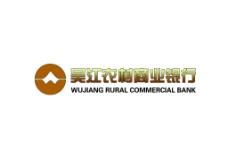 吴江银行标志图片