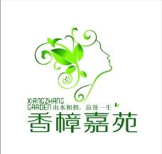 香樟嘉苑 标志图片