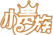 双环汽车 小贵族 标志 矢量 CDR9图片