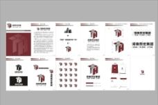 企业标志投标书图片
