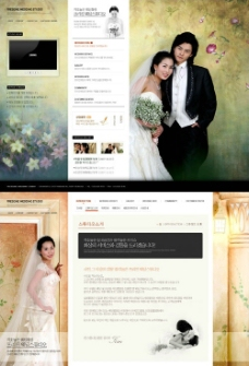婚纱摄影工作室PSD Flash图片