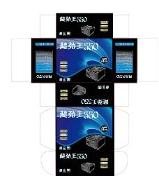 超劲王550电源图片