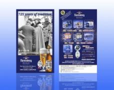 德国皇室御用啤酒 小麦啤酒图片