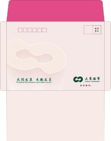 一款粉红色西式信封图片