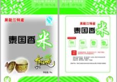 泰国香米包装图片