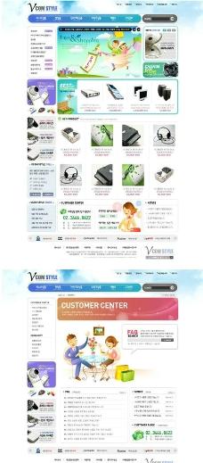 电脑配件 数码用品网上商城界面图片