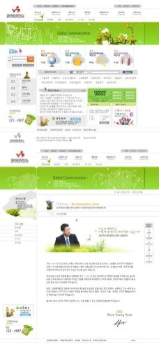 世界经理人交流类网站界面PSD AI图片