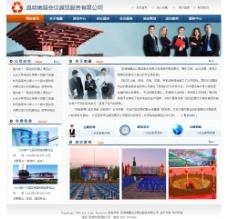 会议展览网站首页图片