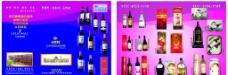 卡斯特葡萄酒图片