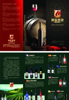 琳琅酒业开业图片