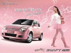 长安铃木汽车广告