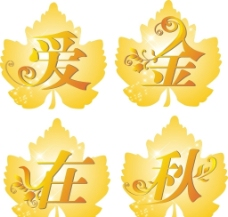 中秋节图片