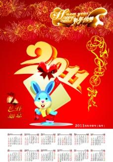 2011年兔年日历图片