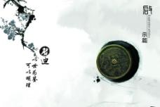 画册内页图片