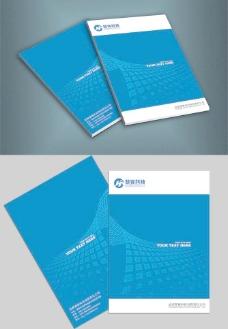 封面 企业封面 企业画册封面图片