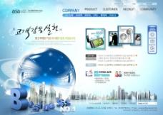 韩国企业模版图片