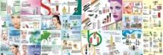 国际一线化妆品特价册图片