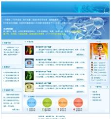 数码网页设计图片