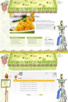 韩国食品类网站模板图片