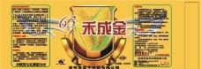 40 丁草胺·莠去津悬乳剂(禾成金)标签图片