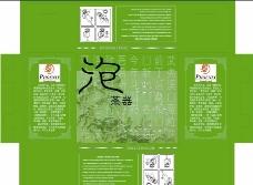 茶器包装设计图片