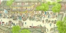 中国传统文化艺术古画