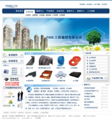 企业网站模板图片