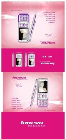 手机包装盒设计图图片