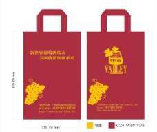 美国葡萄酒环保袋设计图图片