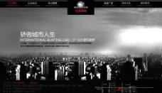 汇东国际 房地产 楼盘 楼房图片