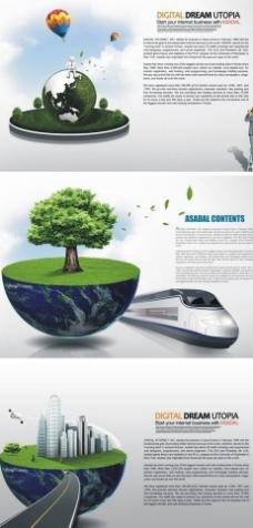 展望未来 城市建设 公益 环保图片