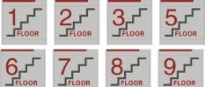 楼层标识牌图片